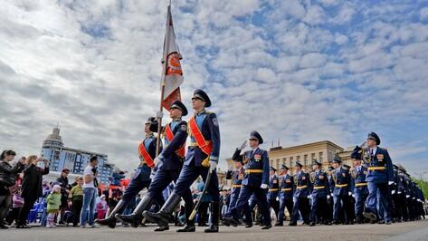 В День Победы воронежцы посмотрят военный парад и споют хором «Катюшу» (ПРОГРАММА)