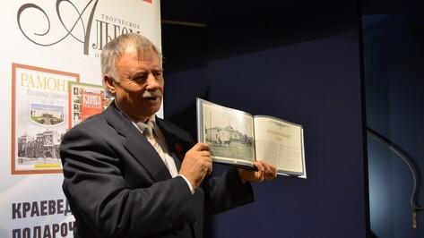 В Воронеже вышла книга о легендах Бринкманского сада