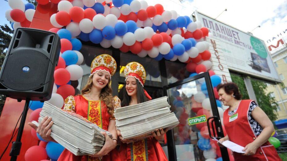 В Воронеже открылся первый интерактивный павильон прессы