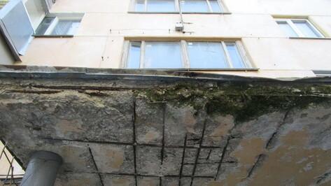 Жилищная инспекция заинтересовалась поросшей мхом пятиэтажкой в Воронеже