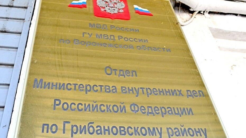 В Грибановском районе представившийся арендодателем мужчина ограбил девушку-инвалида