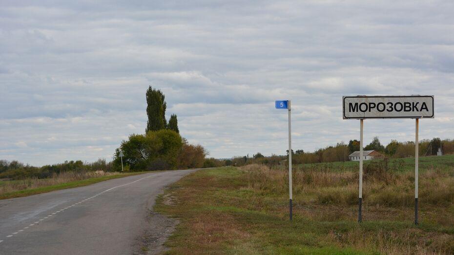 В Воронежской области начались съемки программы «Экстрасенсы ведут расследование»