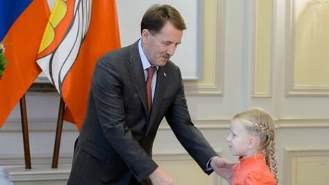 Воронежских победительниц первенства Европы по шахматам поздравил губернатор
