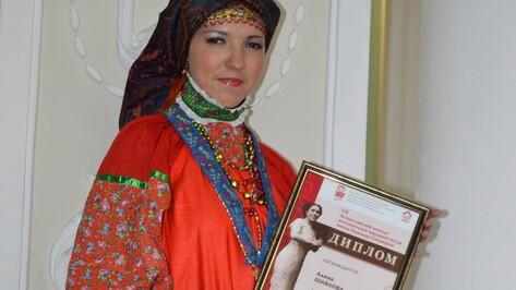 Жительница Нижнедевицка стала дипломантом Всероссийского конкурса