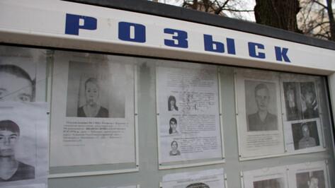В Воронежской области пропавшими без вести числятся 386 человек