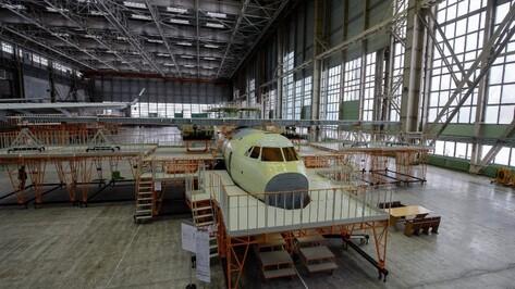 Воронежский авиазавод получит 1,3 млрд рублей на инфраструктуру для производства Ил-96-400М