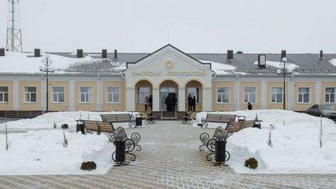 В Воронежской области открылся дом престарелых «Коротоякский»