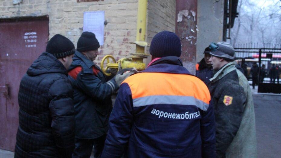 Прокуратура начала проверку по факту прорыва газопровода в Воронеже
