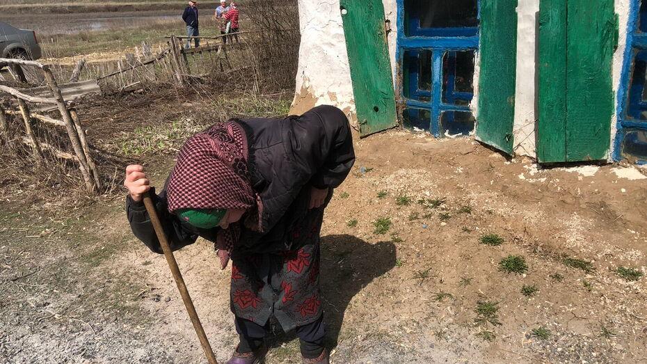 Маленькая бабушка Вера. Как помочь одинокой старушке из воронежского поселка