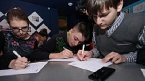 В Воронеже и области «Тотальный диктант» написали 1118 человек