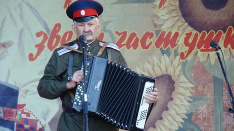 В Хохольском районе пройдет фестиваль народных исполнителей «Играй, гармонь!»