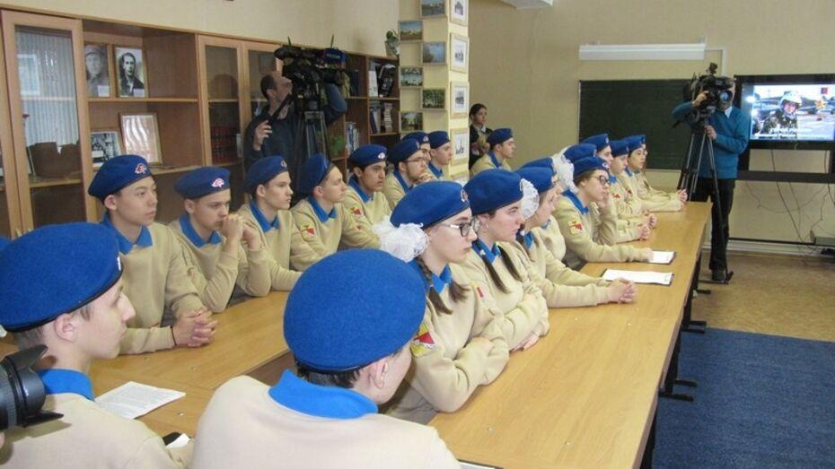 В воронежской школе открылся класс имени погибшего в Сирии летчика Романа Филипова