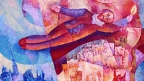 Израильские художники покажут воронежцам новое прочтение картин Марка Шагала