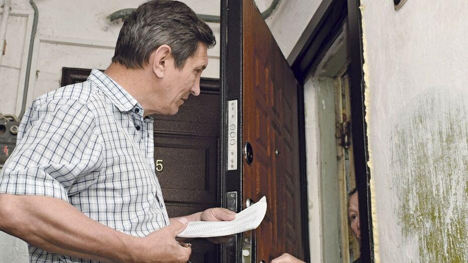 Грибановцы задолжали за отопление более 3 млн рублей