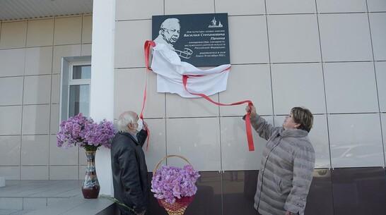 В Воронежской области открылась мемориальная доска режиссеру Василию Панину