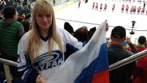 Воронежские болельщики: Для Беларуси чемпионат мира по хоккею как Олимпиада для России