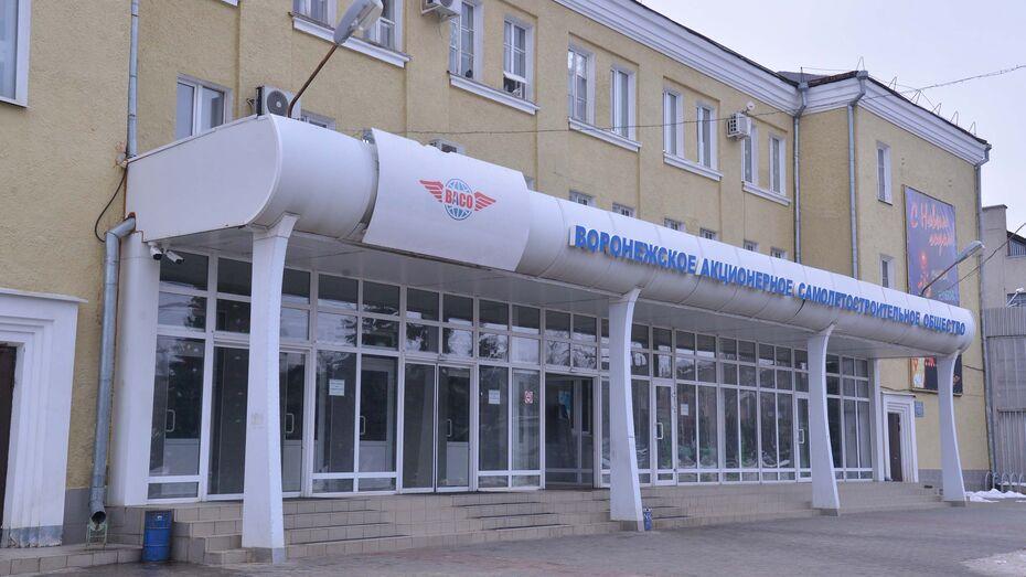 Скончался бывший гендиректор Воронежского авиазавода Михаил Шушпанов