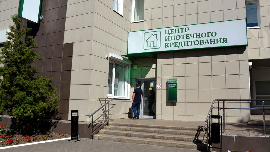 Мой дом. 6 кварталов Воронежа, где можно купить квартиру с помощью ипотеки от Сбербанка