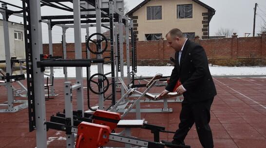 В Кантемировке сделали первую в районе площадку для сдачи норм ГТО