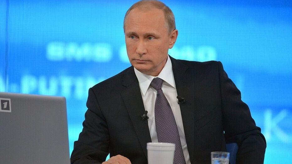 Владимир Путин проведет «прямую линию» с россиянами 14 апреля
