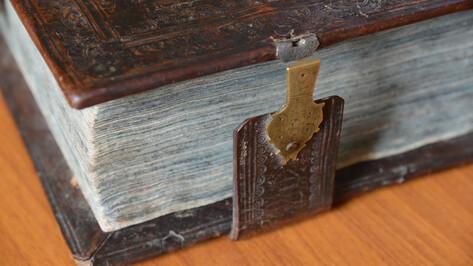 «Казни сына своего от юности его». Чему учат старинные книги воронежской библиотеки ВГУ