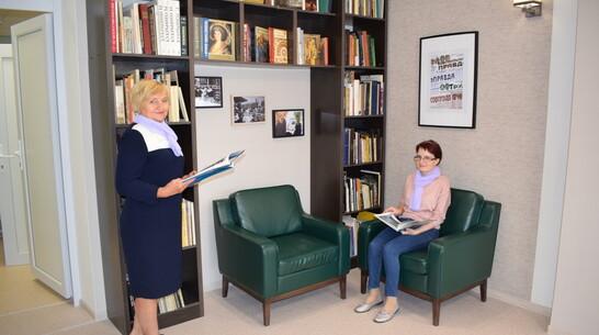 В Борисоглебске открыли первую модельную библиотеку