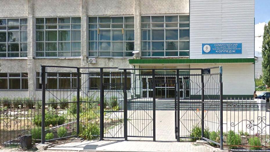 Прокуратура нашла нарушения в работе Семилукского колледжа