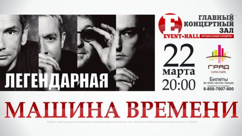 В Воронеже «Машина времени» исполнит лучшие свои песни