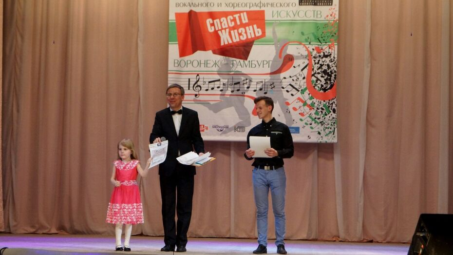 Семилукские вокалисты стали трижды призерами международного фестиваля