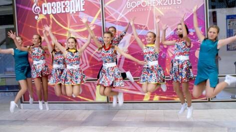 Фестиваль «Созвездие» собрал в Воронеже коллективы из СНГ и 12 регионов России
