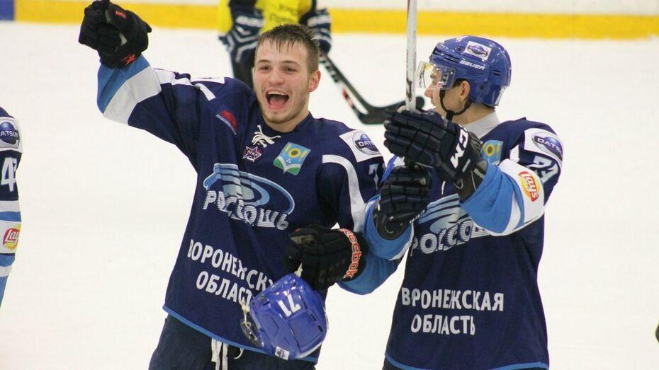 ХК «Россошь» одержал 12 победу подряд