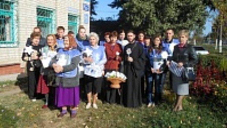 В Подгоренском районе подвели итоги акции «Белый цветок»