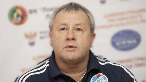 Главный тренер воронежского «Факела»: «Судья должен был добавить минимум 10 минут!»