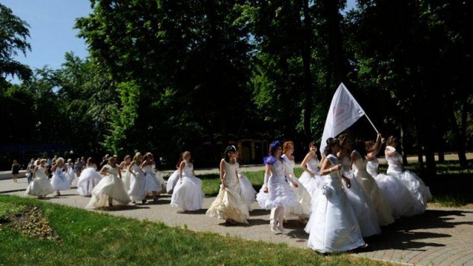 В Лисках впервые пройдет парад невест