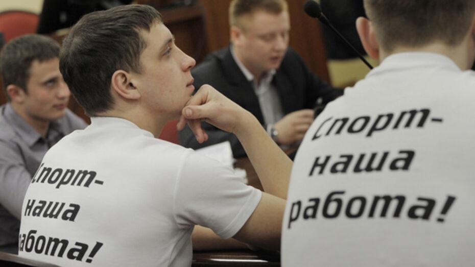 Воронежские студенты едут на Олимпиаду в Сочи и чемпионат мира по футболу 2018 года