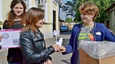 В Бутурлиновском районе стартовала благотворительная акция «Белый цветок»