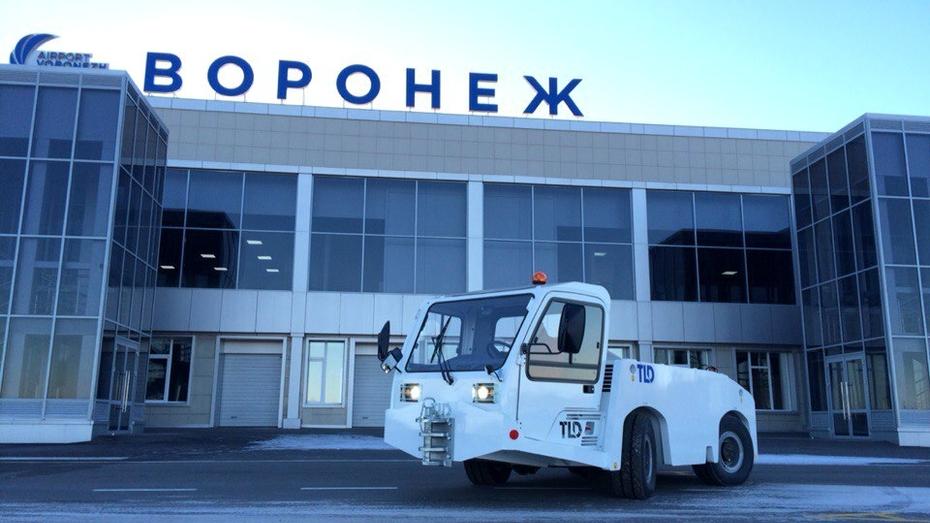 Международный аэропорт Воронеж расширил парк техники с помощью «Сименс Финанс»