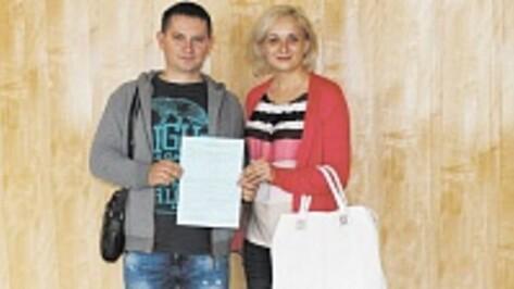 В Таловском районе шесть молодых семей получили свидетельства на приобретение жилья