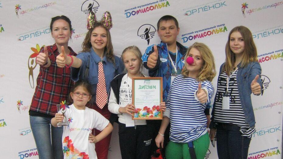 Репьевцы стали призерами международного фестиваля «Цветик-семицветик»
