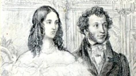 Завтра в Воронеже откроется выставка о свадьбах в семье Пушкина