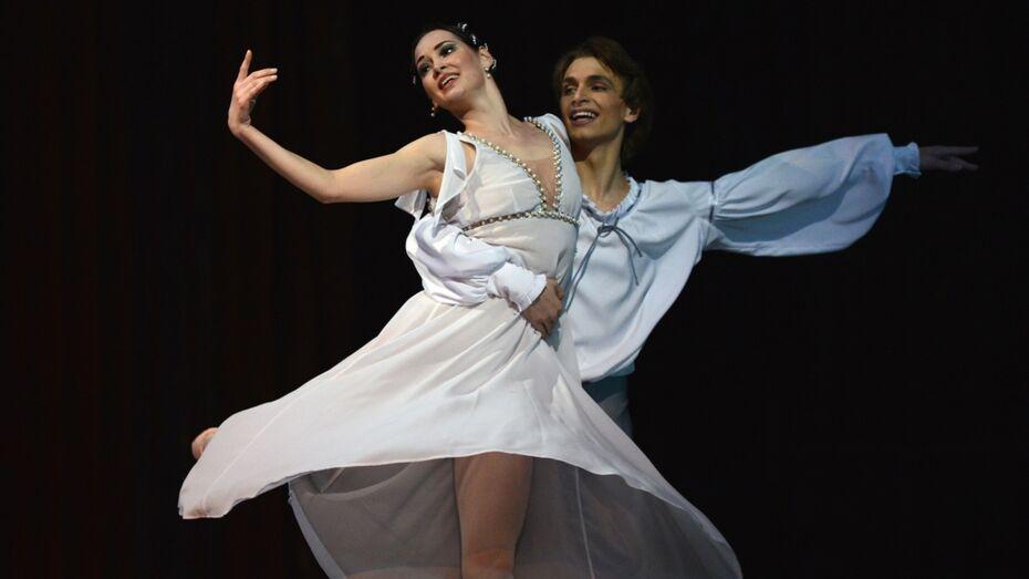 В Воронеже стартовал балетный фестиваль
