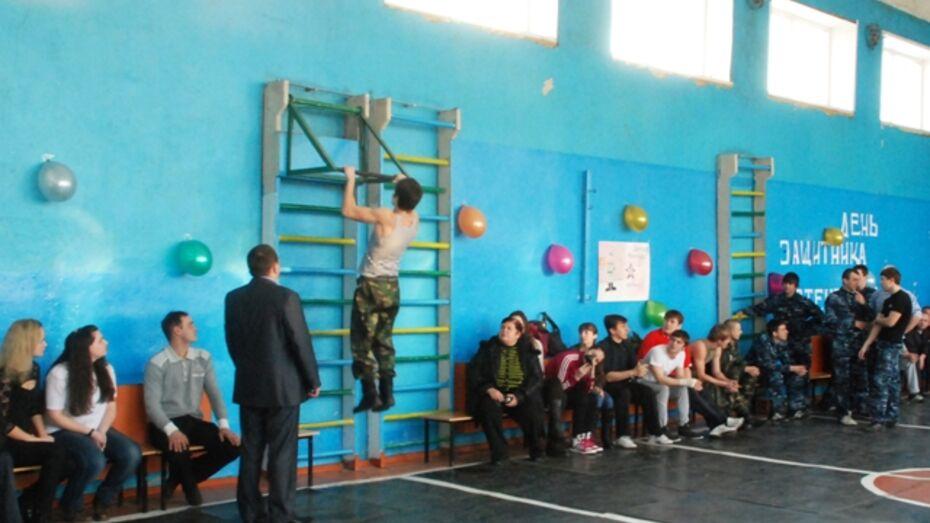 Кантемировские школьники подготовились к армейским будням