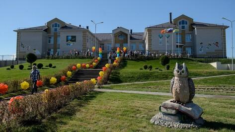 В Воронежской области открылась новая сельская школа