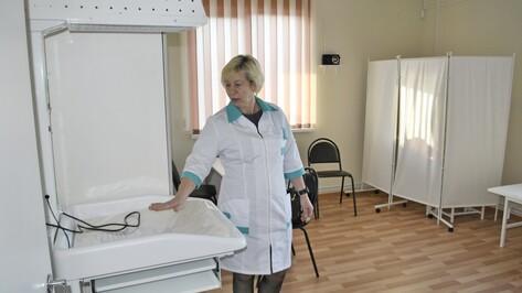 В Лискинском районе открыли новый фельдшерско-акушерский пункт
