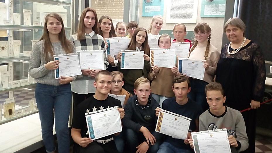 Борисоглебские школьники победили в межрегиональной олимпиаде Международного Биос-форума