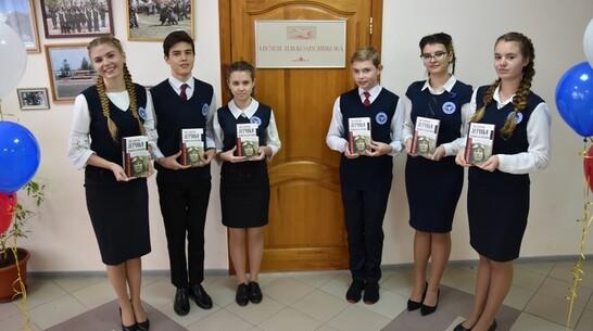 В Кантемировском районе открыли музей земляка – летчика Петра Колесникова