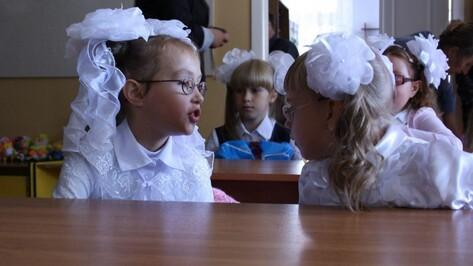 Большинство жителей Воронежской области остались довольны уровнем образования в регионе