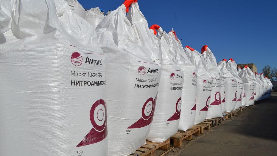 В Павловском районе открыли центр продаж удобрений компании «ЕвроХим»