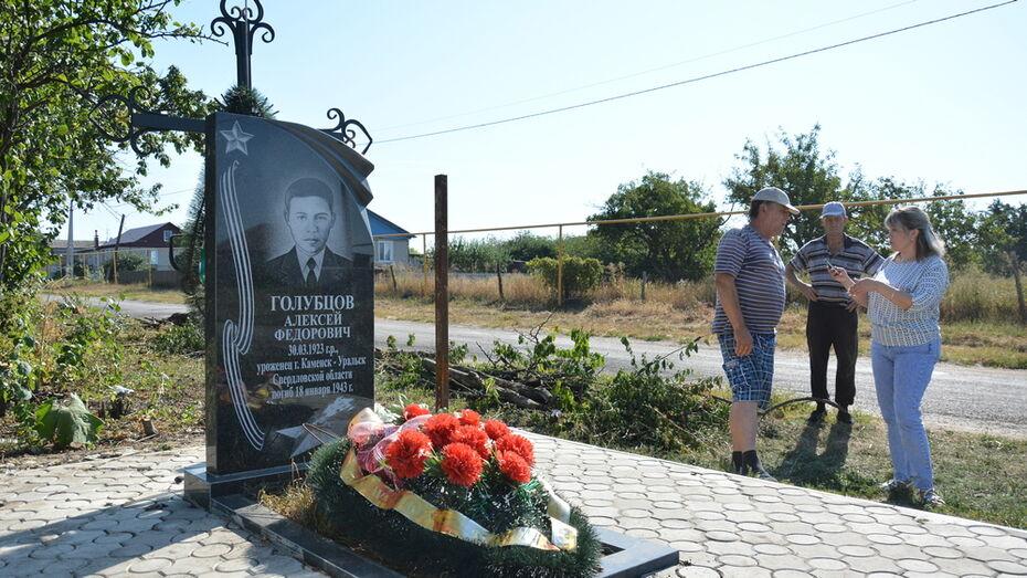 В острогожском селе Шубное жители своими силами установили новый памятник красноармейцу