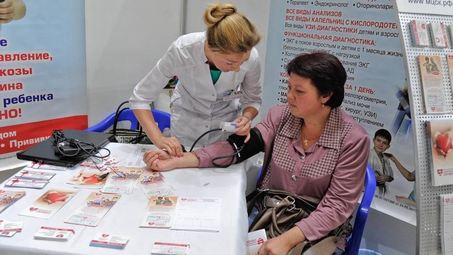 «Здоровый мир – курс на долголетие» открылся в Воронеже